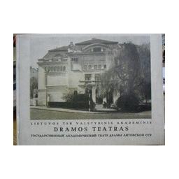 Lietuvos TSR valstybinis akademinis dramos teatras