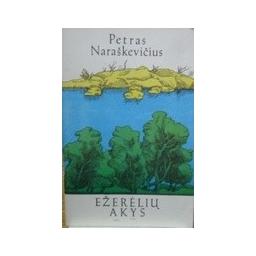 Ežerėlių akys/ Naraškevičius P.