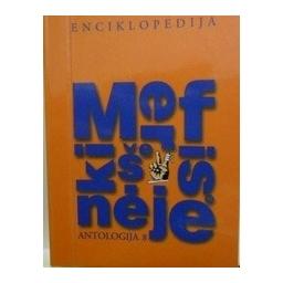 Merfis kišenėje. Antologija (8 dalis)/ Mikalauskas R.