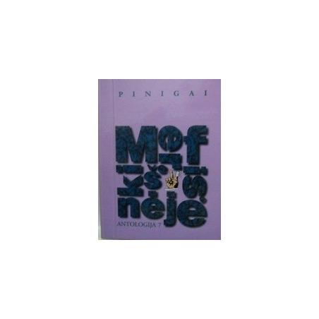 Merfis kišenėje. Antologija (7 dalis)/ Mikalauskas R.