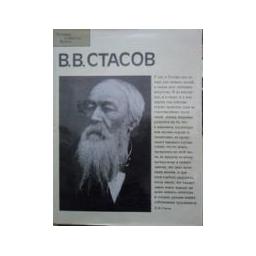 В. В. Стасов/ А. К. Лебедев, А. В. Солодовников