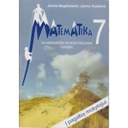 Matemetika 7/ Bagdonienė Janina, Kuisienė Janina