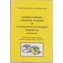 Kombinatorikos, tikimybių teorijos ir matematinės statistikos pradmenys/ Mockus V., Jocaitė A.