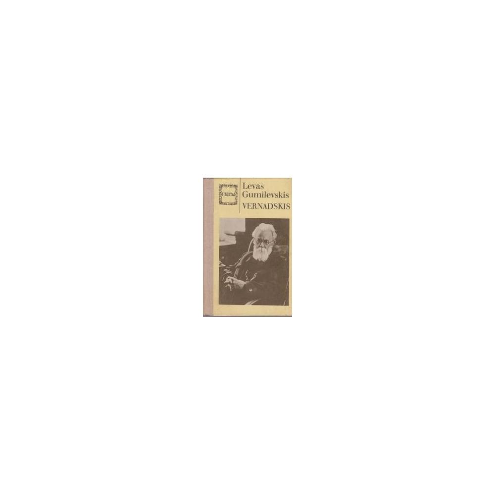 Vernadskis/ Gumilevskis Levas
