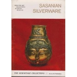 Sasanian silverware/ The Hermitage collections 11