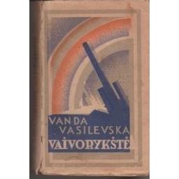 Vaivorykštė/ Vasilevska V.