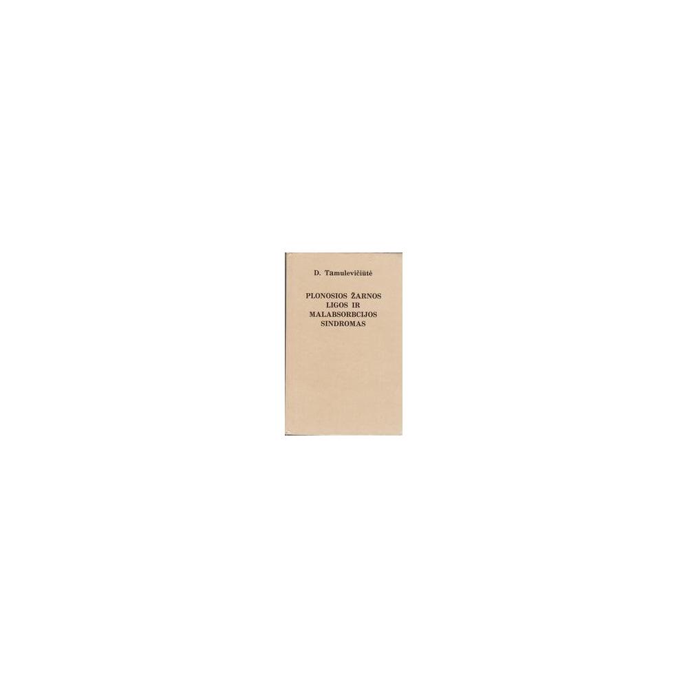 Plonosios žarnos ligos ir malabsorbcijos sindromas/ Tamulevičiūtė D.