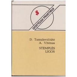 Stemplės ligos/ Tamulevičiūtė D. ir kiti