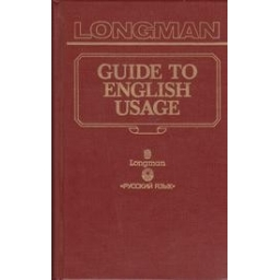 Longman. Guide english usage/ Гринбаум С., Уиткат Дж.