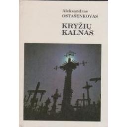 Kryžių kalnas/ Ostašenkovas Aleksandras