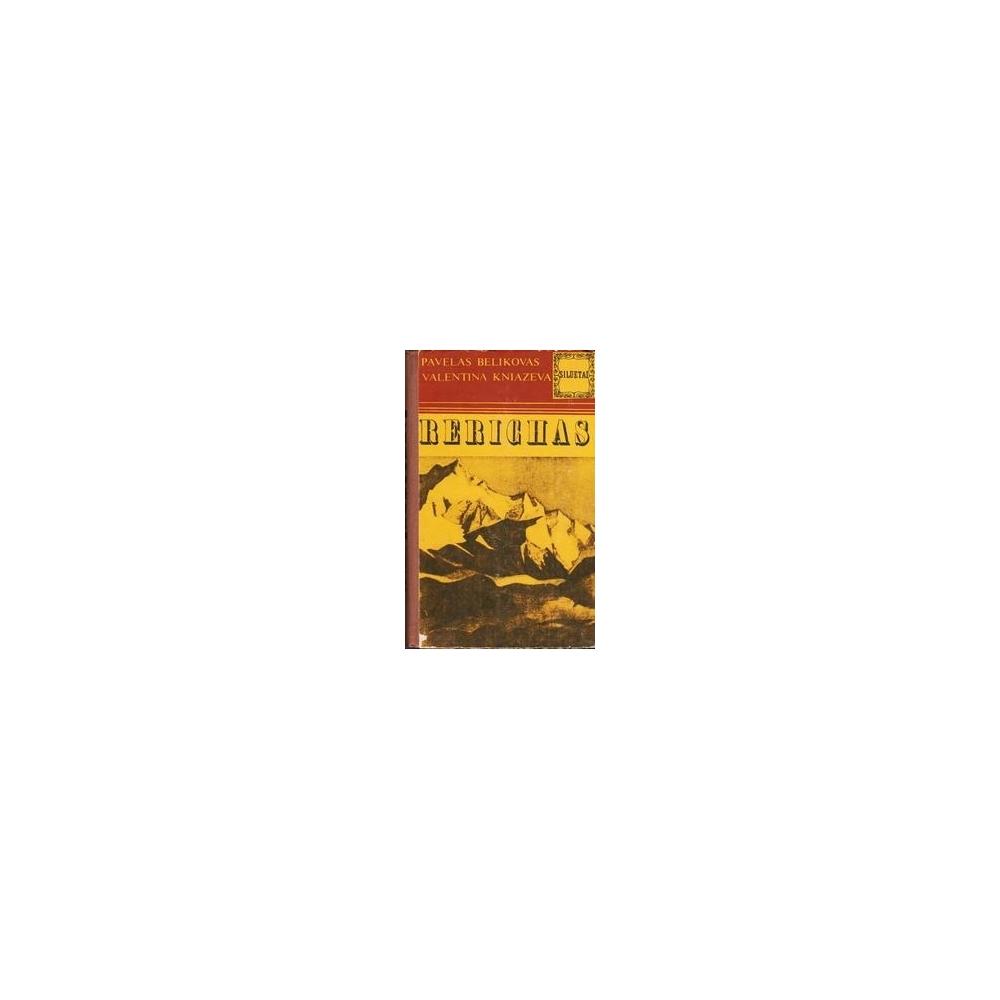 Rerichas/ Belikovas P., Kniazeva V.