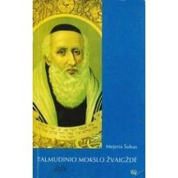 Talmudinio mokslo žvaigždė/ Šubas Mejeris