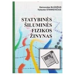 Statybinės šiluminės fizikos žinynas/ Bliūdžius Raimondas