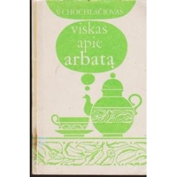 Viskas apie arbatą/ Chochlačiovas V.
