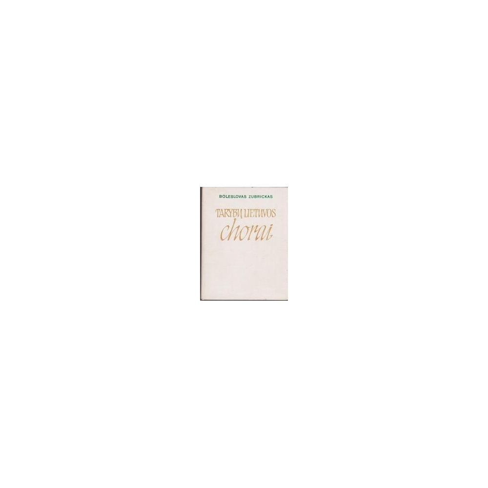 Tarybų Lietuvos chorai/ Zubrickas Boleslovas
