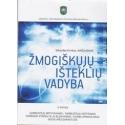 Žmogiškųjų išteklių vadyba (III knyga)/ Jančauskas Eduardas Enrikas