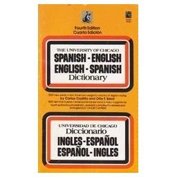 Spanish-English English-Spanish dictionary/ Castillo Carlos, Bond Otto F.