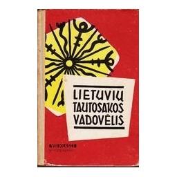 LIETUVIŲ TAUTOSAKOS VADOVĖLIS VIII KL./ Šalčiūtė A.