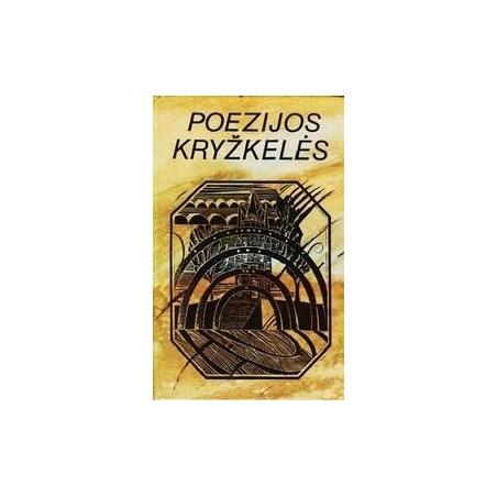Poezijos kryžkelės/ Autorių kolektyvas