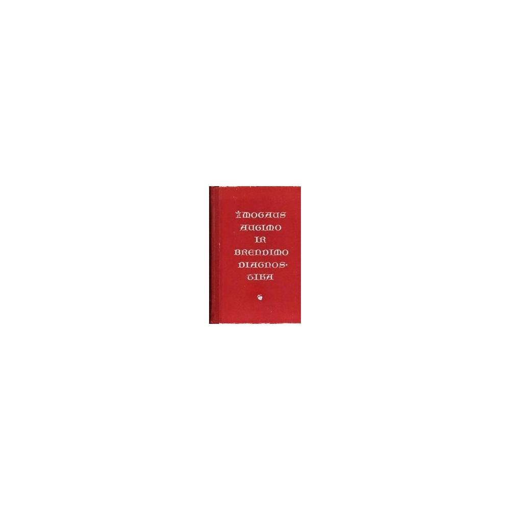 Žmogaus augimo ir brendimo diagnostika/ Šimkienė N. Skučaitė O.,