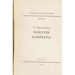 Dorovės samprata/ Kalendra Č.