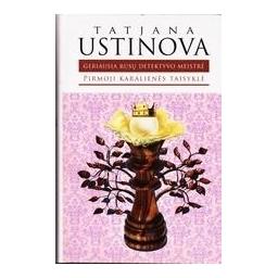 Pirmoji karalienės taisyklė/ Ustinova Tatjana