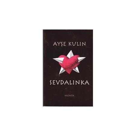 Sevdalinka/ Kulin Ayse
