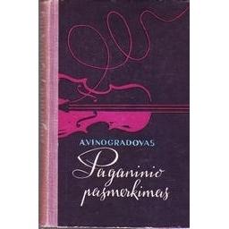 Paganinio pasmerkimas/ Vinogradovas Anatolijus