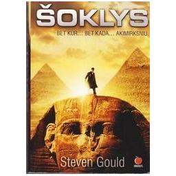 Šoklys/ Jumper/ Steven Gould