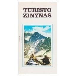 Turisto žinynas/ Vaitkus J., Januškis V.