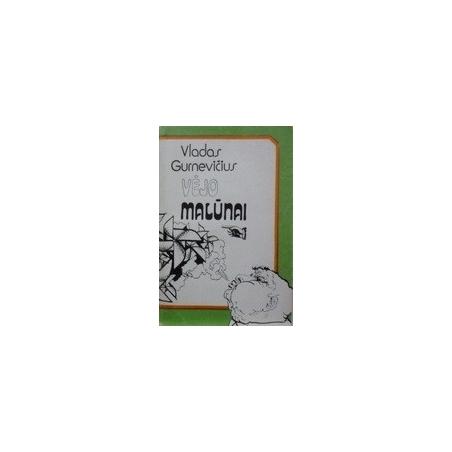 Gurnevičius Vladas - Vėjo malūnai