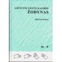 Lietuvių gestų kalbos žodynas (III tomas)/ Alina Brazdžiūnienė ir kiti