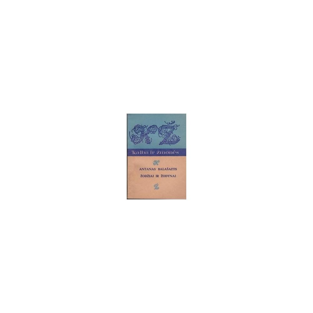 Žodžiai ir žodynai (kalba ir žmonės)/ Balašaitis A.