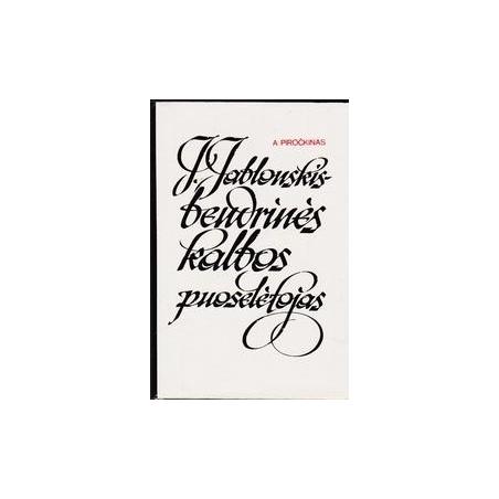 J. Jablonskis-bendrinės kalbos puoselėtojas/ Piročkinas Arnoldas