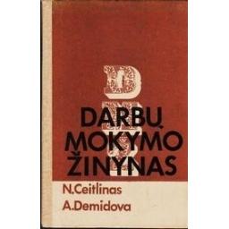 Darbų mokymo žinynas/ Ceitlinas Naumas Jefimovičius