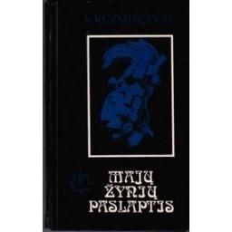 Majų žynių paslaptis/ Kuzmiščevas V.