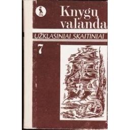 Knygų valanda. Užklasiniai skaitiniai 7/ Alaunienė Z. ir kt.