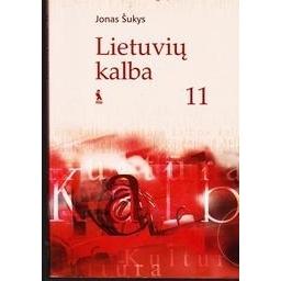Lietuvių kalba 11 kl./ Šukys Jonas