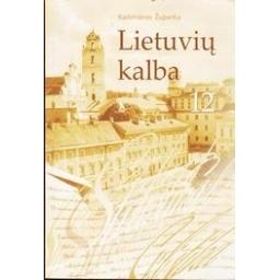 Lietuvių kalbos stilistika/ Župerka Kazimieras