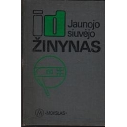 Jaunojo siuvėjo žinynas/ Truchanova A.