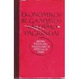 Ekonomikos ir gamybos valdymo pagrindai/ Sigovas I.