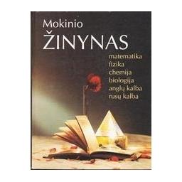 Mokinio žinynas/ Autorių kolektyvas
