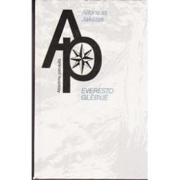 Everesto glėbyje/ Jakštas Alfonsas