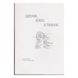Lietuvos kūrėjų autografai/ Stanislovas Sajauskas