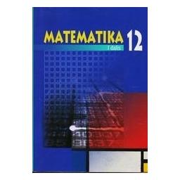 Matematika 12 (I dalis)/ Intienė Kornelija ir kt.
