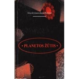 Planetos žūtis/ Kryžanovskaja-Ročester Vera