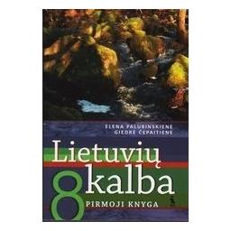 Lietuvių kalba. Vadovėlis VIII klasei. Pirmoji knyga/ Palubinskienė Elena, Čepaitienė Giedrė