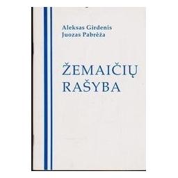 Žemaičių rašyba/ Girdenis Aleksas Pabrėža Juozas