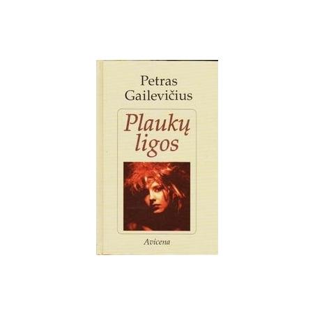 Plaukų ligos/ Gailevičius Petras