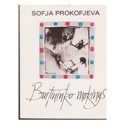 Prokofjeva Sofja - Burtininko mokinys